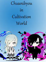 Chuunibyou in Cultivation World