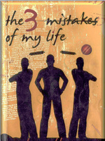 Three Mistakes Of My Life(Chetan Bhagat)