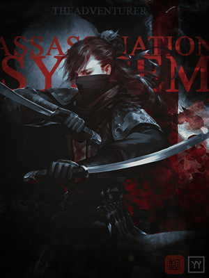Assassination System
