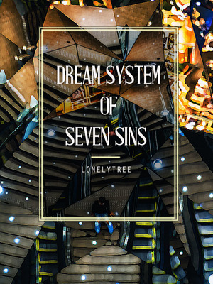Dream System of Seven Sins