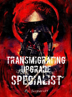 Transmigration Upgrade Specialist