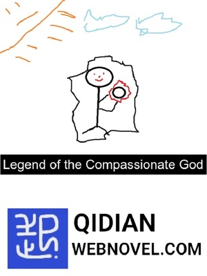 Legend of the Compassionate God