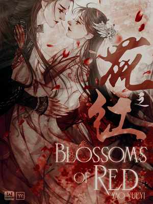 Blossoms of Red