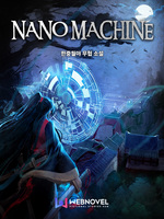 Nano Machine (Retranslated Version)