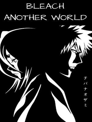 Bleach - Another World