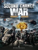 Second Chance War