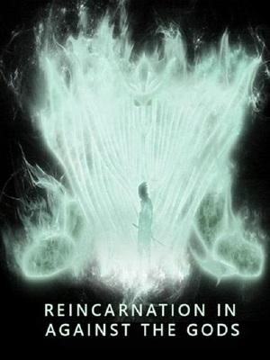 Reincarnation in Against The Gods - Fan-fic - Webnovel