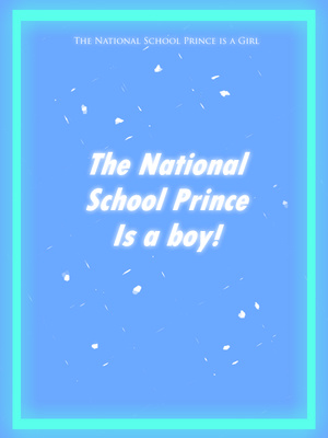 The National School Prince Is A Girl