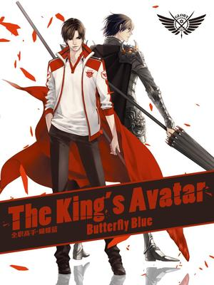 The King's Avatar (Tagalog)