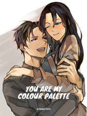You Are My Colour Palette