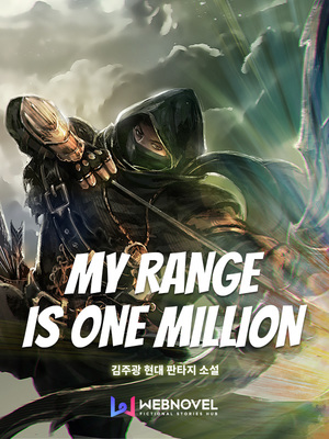 My Range is One Million