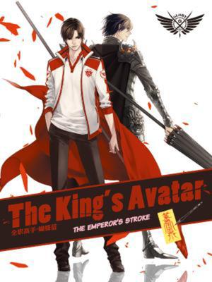 The King's Avatar: The Emperor's stroke - others - Webnovel