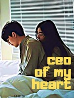 CEO of my Heart