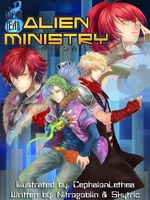 Dream Tear: Alien Ministry
