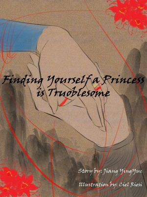 Finding Yourself a Princess is Troublesome [BL]