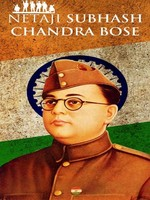 Subhash Chandra Bose -Real Story