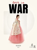 Love is War (LIW)