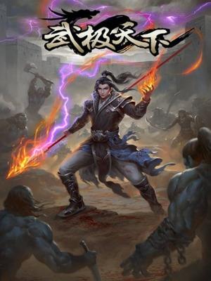 Martial World (Wuxiaworld) - Fantasy - Webnovel - Your Fictional