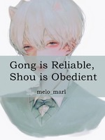 Gong is Reliable, Shou is Obedient