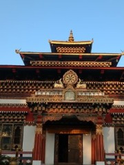 Aster tours and travel in Bhutan