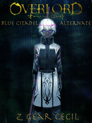 Overlord: Blue Citadel Alternate