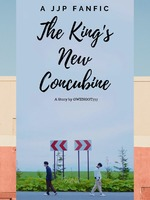 The King's New Concubine