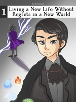 Living a New Life Without Regrets in a New World