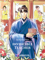 Invincible Teacher