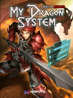 My Dragon System