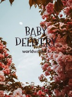 BABY DELIVERY |Coming Soon|