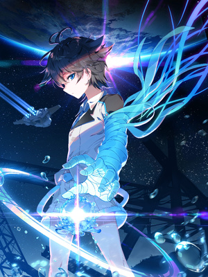 (Official) The Arcane: Arcane Dungeon Lord