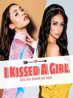 I Kissed A Girl (GxG) COMPLETED