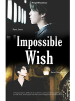 Impossible wish