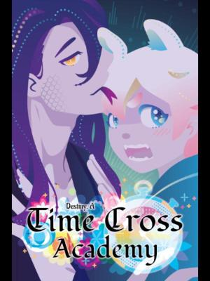 [ABO BL Anthology] Time Cross Academy