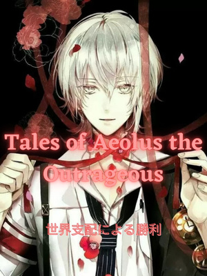Tales of Aeolus the Outrageous