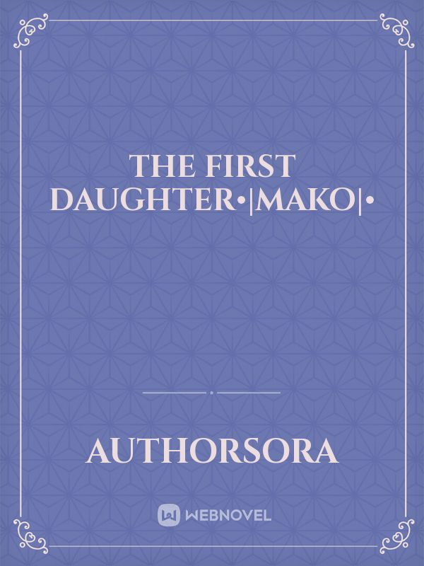 the First Daughter•|mako|•