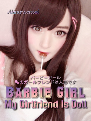 BARBIE GIRL - My Girlfriend Is Doll
