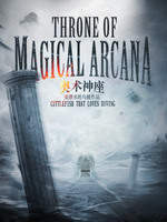 Throne of Magical Arcana