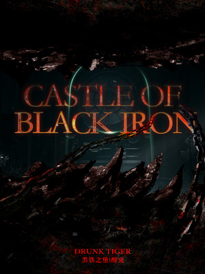 Castle of Black Iron