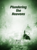 Plundering the Heavens