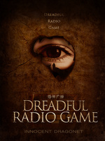 Dreadful Radio Game
