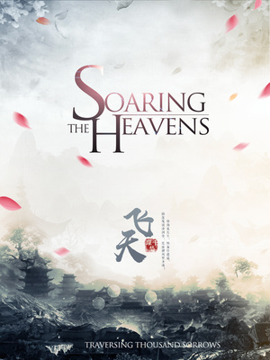 Soaring the Heavens