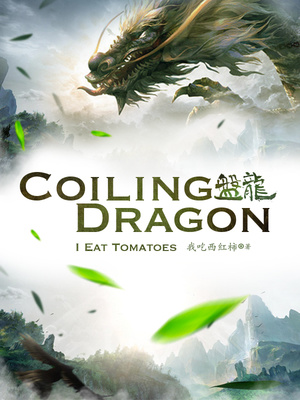 Coiling Dragon - Fantasy - Webnovel - Your Fictional Stories Hub
