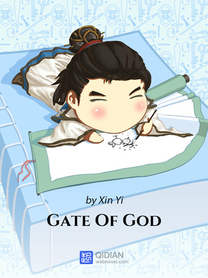 Gate of God